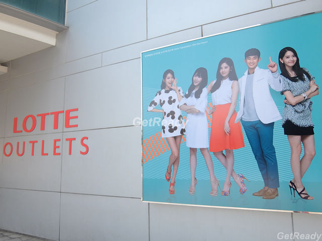 Lotte Outlet首爾站