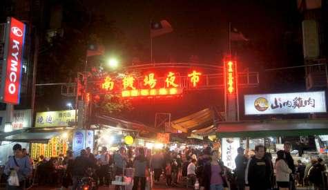 南機場夜市.地道的台灣夜市.台北自由行